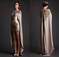 Wholesale Short Bridal Cape - Elehant 2016 Arabic Krikor Jabotian Two Pieces Short Prom Dresses with Appliques Mini Arabic Party Dresses Cape Cloak Bridal Gowns BA0432