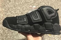 Wholesale More Splits - 2017 Newest Air More Uptempo SUPTEMPO Basketball Shoes OLYMPIC RELEASE Bulls Gold Varsity Maroon Black Mens Women Scottie Pippen Shoes
