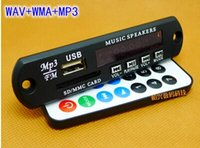 2PCS LOT modulo decodificatore MP3 WAV stereo