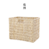 Wholesale Storage Baskets Japanese - Japanese-style Desktop Storage basket remote pastoral knit magazine basket Storage basket can hang outdoor terrace hanging baske