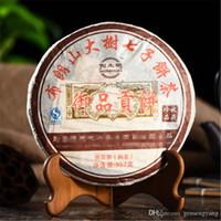 Wholesale premium organic - C-PE132 357g Premium Yunnan Puerh tea cooked puer cha pu er Royal tribute Seven tea cake organic tea