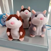 Wholesale Christmas Hamster - Talking Hamster Talk Sound Record Repeat Hamster Stuffed Plush Animal Kids Child Toy Talking Hamster Plush Toys Christmas Gifts 3003216