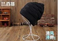 Wholesale Cotton Wool Turtlenecks - The new 2016 hat knitting hat Men turtleneck cap winter cap warm hat modelling cold mo han edition hat