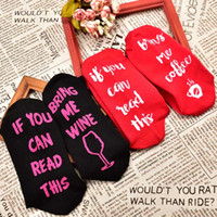 "Wholesale cotton coffee sock - [COSPLACOOL]""If You Can Read This Bring Me Coffee"" Socks Women Harajuku Unisex Skateboard Meias Casual Calcetines Mujer"