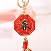 Wholesale Keychain Packaging - Chinese style tassel crystal rhinestone keychain chinese new year gift car key chain women's package linked to lucky rattle