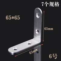 Wholesale Thick stainless steel angle code tripod fixed degree angle angle iron furniture laminates care mm L shaped angle code