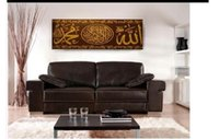 Wholesale Arabic Calligraphy Art Painting - Free shipping Handmade oil painting islamic wall painting Traditional Arabic Art Calligraphy living room decoration pictures