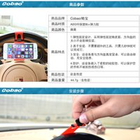 Wholesale Cell Phone Charms For Iphone - 100pcs universal Car Steering Wheel Cradle Holder SMART Clip Car Bike Cell Phone Mounts for Mobile iphone samsung Cell Phone GPS fast