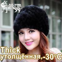 chapeaux de vison pour les femmes achat en gros de-Vente en gros-Hot vrai chapeau pour les femmes hiver garder au chaud tricoté bonnets de chapeau de vison 2015 nouvelle marque féminine de couvre-chef