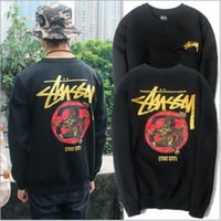 Wholesale Long Dance Sweaters - Autumn and winter men's tide brand Europe and the United States hip hop street dance BBOY bronzing and cashmere sweater