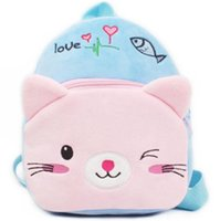 Wholesale best baby bags - Top Quality Cute Cartoon Animas Kid Baby School Plush Bag Best Gift For Baby