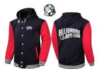 Wholesale Boy Coat Army - free shipping Fashion Sweatshirts Billionaire boys club bbc Letter men's Skateboards Jackets hip hop hoodies casual coat