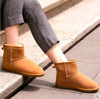 Wholesale Tall Suede Wedge Boots - Free shipping 2015 High Quality WGG5854 Women's Classic tall Boots Womens boots Boot Snow boots Winter boots leather boots drop shipping