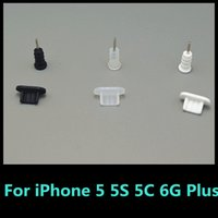 Wholesale Color Dock Cover Dust Proof Plug Anti Dust Cap Black White Headphone Dustproof Jack for iPhone G S C G Plus