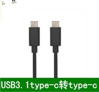 Wholesale Hard Disk Tablet - New Arrival USB3.1 Type-c to Type-c Data Cable for MAC Tablet Phone Hard Disk Black