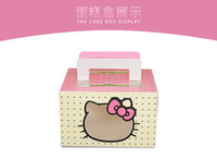 Wholesale Wholesale Pink Wedding Wrapping Paper - 100pcs lot pink kitty collapsible portable west point cake box more stylel mousse box dessert packing box Cake Paper Boxes with handle