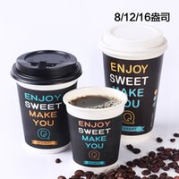 Wholesale Paper Coffee Cups Wholesale - 8oz 12oz 16oz Disposable Paper Coffee Cup ENJOY LIFE Fashion Drinking Cup no cover Party Supplies 100pcs lot SK813