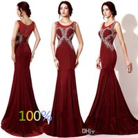 Wholesale Hot Celebrity Dresses For Cheap - 2015 Gorgeous Evening Dresses For Fashion Women Hot Sale Cheap Burgundy Velvet Mermaid Arabic Luxury Crystal Designer Formal Celebrity