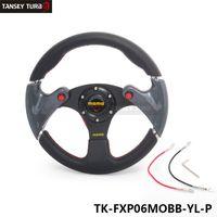 Wholesale Momo Carbon Steering Wheel - Tanksy- New MOMO 320MM Yellow PVC Sport Spoke Car Racing Steering Wheel Carbon Firbre + Horn Button TK-FXP06MOBB-YL-P