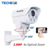 Techege 4x Zoom Óptico Auto SONY HI3516C + IMX322 HD 1080p Bullet Câmera IP 2.0MP PTZ Outdoor Nightproof Night Vision IR 80M