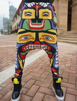 Wholesale Womens Baggy Sweat Pants - 2015 New Brand Jazz Womens Casual Harem Baggy Hip Hop Dance Sport Sweat Pants Slacks D166M