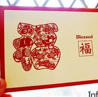 Sample Retail original greeting cards - The original Chinese wind postcards paper cut Chinese creative greeting cards set