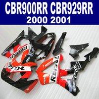 honda cbr repsol kiti toptan satış-HONDA CBR900RR CBR900RR için ABS tam kaportalar set 2000 2001 kırmızı siyah REPSOL kaporta vücut kiti CBR 900 RR 00 01 HB54