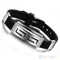 Wholesale Stainless Steel Bangle Rubber - Men's Black Punk Rubber Stainless Steel Wristband Clasp Cuff Bangle Bracelet 2CW4