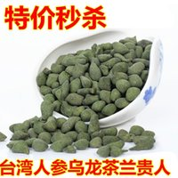 Wholesale 50000gThe original authentic Taiwan languiren ginseng tea Oolong Tea super Tungting Oolong Tea Alpine g
