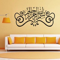 Wholesale Modern Islamic Home Decor - High quality Islamic wall stickers Muslim designs Vinyl home stickers wall decor decals Lettering Art Home Mural