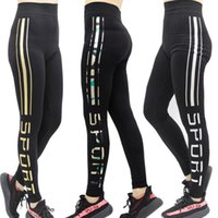 Wholesale plus size crop leggings for sale - Group buy Letter Print Leggings Sports Yoga Fitness Jeggings Slim Running Casual Skinny Tights Women Fashion Cropped Trousers Elastic Pants KKA3174