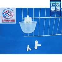Wholesale Quail Birds - Wholesale-Free shipping 10pcs lot High quality bird quail chicken pigeon cage 5.5 mm interface white autodrinker water bowl