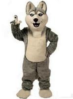 sıcak parti kıyafetleri toptan satış-2018 Sıcak satış Husky Köpek Maskot Kostüm Yetişkin Karikatür Karakter Mascota Mascotte Kıyafet Suit Fantezi Elbise Parti Karnaval Kostüm
