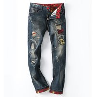 Wholesale Winter Skinny Jeans For Men - Wholesale-2015 New Fashion Autumn and Winter Jeans Men Famous Brand hole Skinny Pants for men Plus Size Straight printed Jeans hot sale
