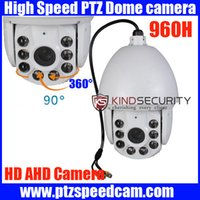 "Wholesale Dome 27x Ptz - 7"" waterproof Outdoor CCTV Security AHD 960H 960P 1200TVL High Speed Dome PTZ Camera 27X ZOOM"