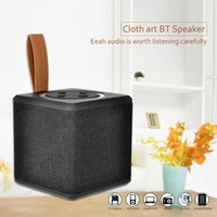 Creative Desk Tecidos Bluetooth Speaker Water-Proof Plug-In Card Sem fio Vioce Box Outdoor Subwoofer Professional Fashion Sound Box-BLACK