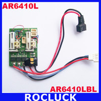 Wholesale Brushless System - AR6410L 6CH receiver with two integrated linear long-throw servos and brushless ESC