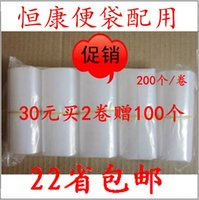 ostomy bag - Disposable colostomy bag pouch thicker ostomy bags Ostomy bags stool anal fake toilet then shipping