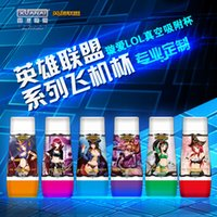 Wholesale Plane Toys For Adults - Wholesale-real full silicone adult anime sex dolls erotic toys products artificial vagina real pussy LOL plane cup for men