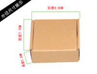 Wholesale cm Wallet Coin Purse Electronic Kraft Corrugated Board Paper Box