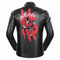 Wholesale Mens Bomber Jacket Fur - New Arrival #10827 Mens Faux Leather Jackets Bomber Jacket Zipper PU Motorcycle Fashion Hip Hop Marcelo Burlon Long Sleeve Coat