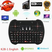 Updated I8 Wireless Game Keyboard Rii R6 Fly Air Mouse 2.4GHz USB Receiver Mini Fernbedienung Hintergrundbeleuchtung Hintergrundbeleuchtung für S912 Andriod TV
