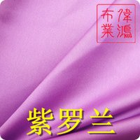 Wholesale Pure Silk Fabric Material - Pure color chiffon 50 d satin snow spins cloth fabric material in the wedding dress fabric Costumes emulation silk fabrics luster