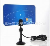 Wholesale Tv Antennas China - Television & Parts Antennas TV antenna wholesale manufacturer direct TV antenna China manufacturing high quality packet mail