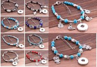 Wholesale Fish Charms Lobster Clasp - 10 styles NOOSA Small Chunk Snap Button Bracelets DIY Noosa fish owl beads decorated pendants with Lobster Clasp