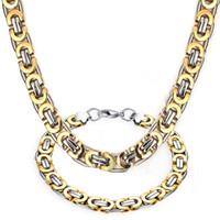 ingrosso braccialetto in acciaio inossidabile bizantino-Moda alta qualità in acciaio inossidabile 316L argento oro bicolore Flat Link Byzantine catena collana + braccialetto Unisex Jewelry Set