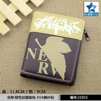Wholesale Japanese Anime Wallets - Wholesale- Japanese Anime Neon Genesis Evangelion NERV Maple Leaf PU Short Wallet Purse With Zipper