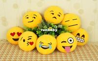 emoticon plüsch großhandel-10cm * 10cm Weiches Emoji Lächeln Emoticon Gelb Rundes Kissen Kissen Gefüllter Plüsch Kissen Plüsch Emoji Keychain Gefüllte Plus Tiere Puppe