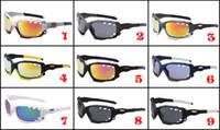 Wholesale square o - 9197 Double Lens Sunglasses, O Style Sunglasses, Cycling Sunglasses, Multicolour Selectable Fashion Sunglasses Wholesale