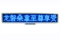 Blue Color LED Matrix Sign Scrolling Message Screen Board LED shop Publicidade Mini led display Editar por PC / Rechargeable / Multi-language 550mm